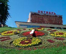 В Могилеве появятся цветочные часы