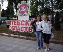 Торжественное открытие «Славянского базара»